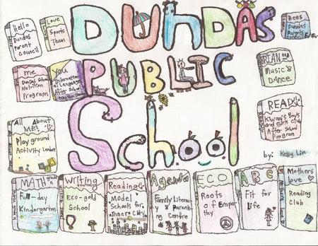 Dundas PS is Raising Readers!