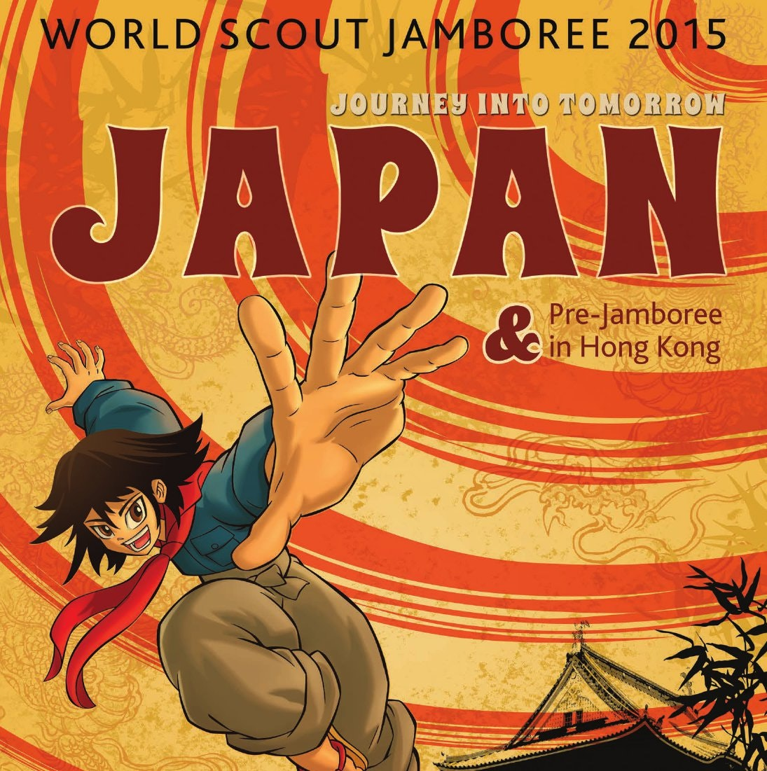 Japan 2015 World Scout Jamboree