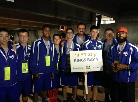 Brooklyn Lions at Kings Bay Y Basketball 2015 Maccabi Participation