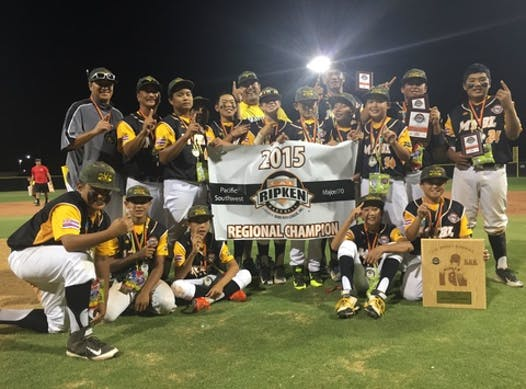 babe ruth league world series fundraising - Oahu Dirtbags - World Series Fund