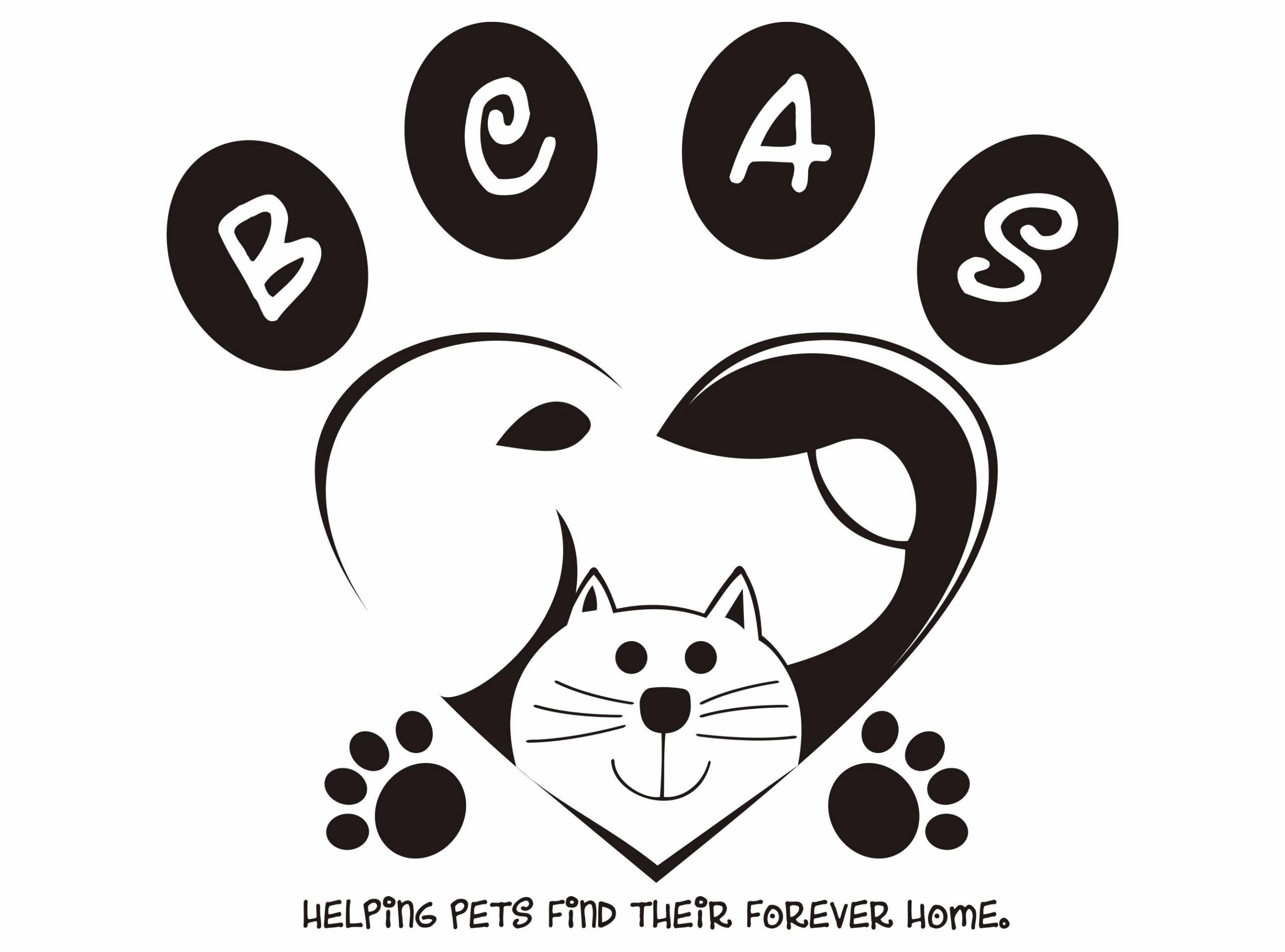 Buchanan County Animal Shelter