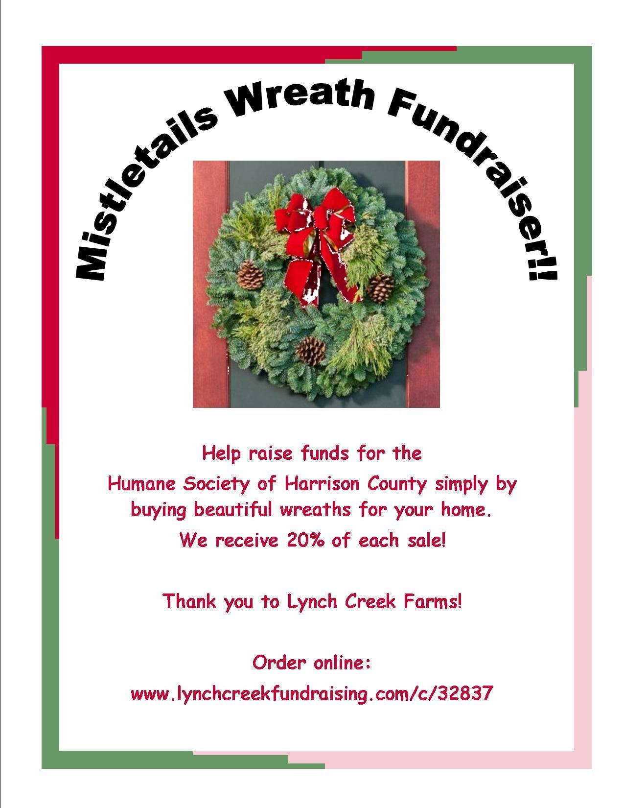 HSHC Mistletails Fundraiser