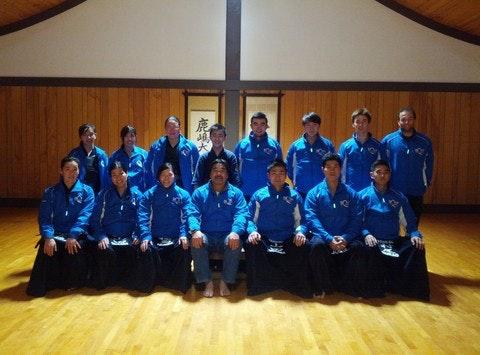 BC Kendo Federation Team BC