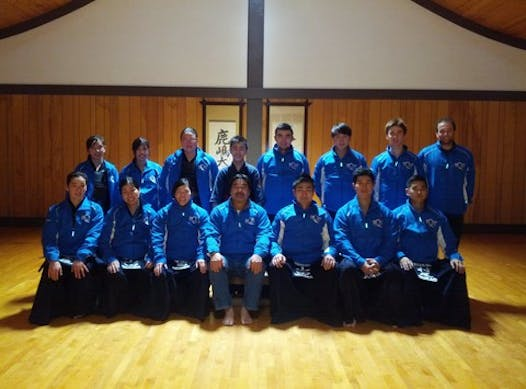 martial arts fundraising - BC Kendo Federation Team BC