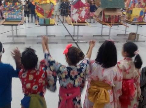 Niji-Iro Elementary PTA