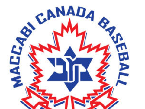 baseball fundraising - Maccabi Canada 18U Baseball Team