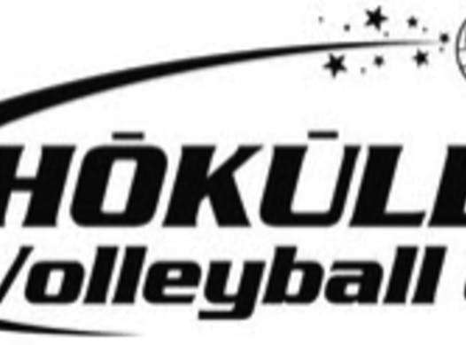 sports teams, athletes & associations fundraising - Hokulele Volleyball Club