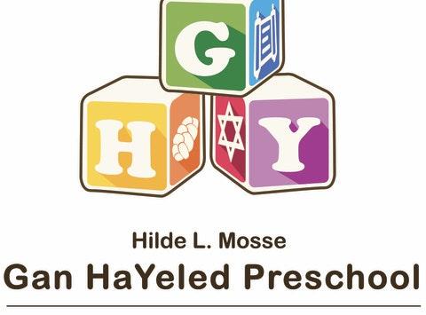 Gan HaYeled Preschool