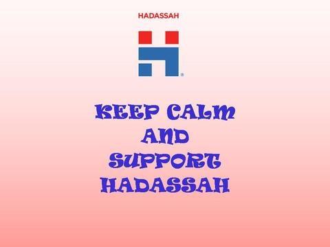 non-profit & community causes fundraising -  The San Antonio Chapter of Hadassah