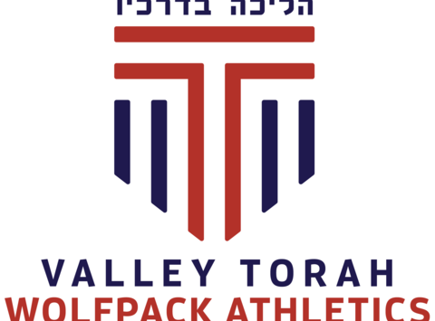 school sports fundraising - Valley Torah Wolfpack