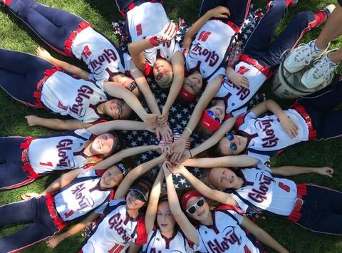 softball fundraising - BNGSA 12U Glory