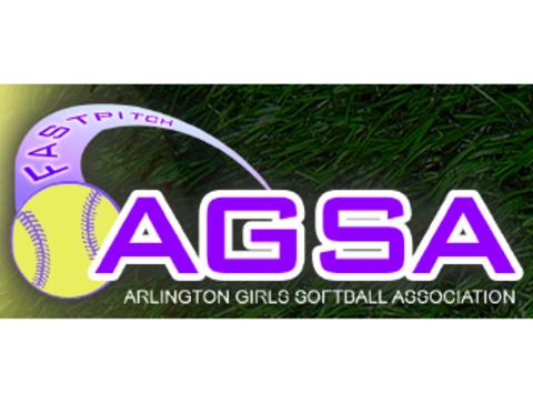 AGSA 2017 Holiday Fundraiser