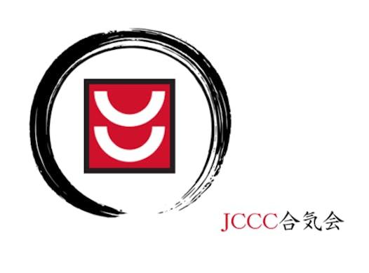 martial arts fundraising - JCCC Aikido Dojo