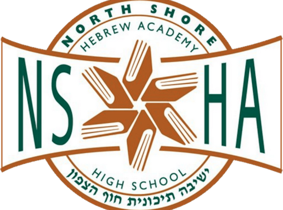 North Shore Hebrew Academy Stars