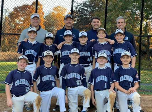 baseball fundraising - Chatham Travel 12U