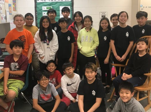 events & trips fundraising - CPES Korean Immersion