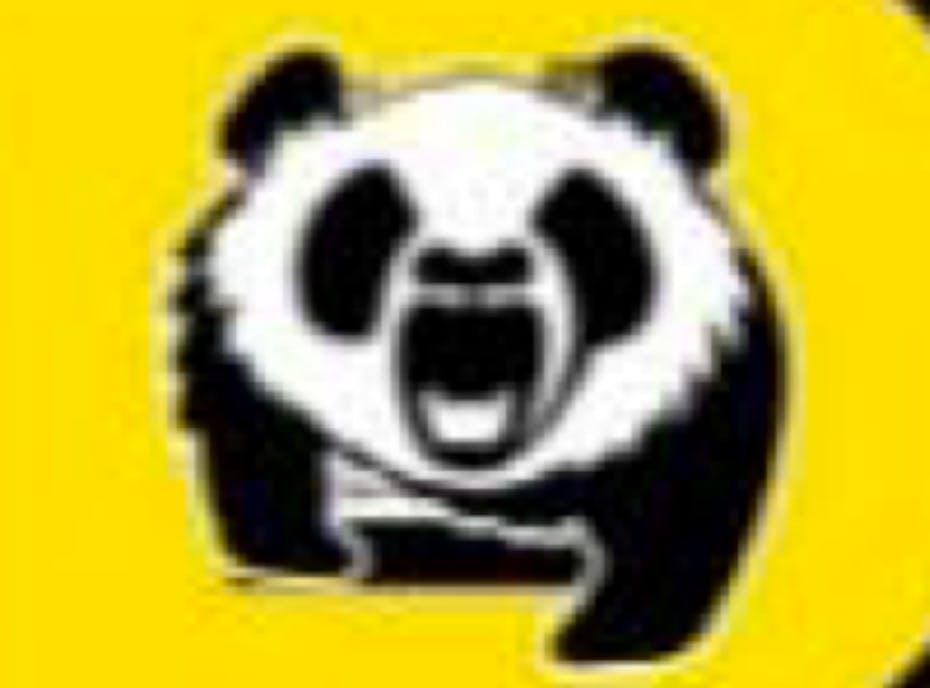 Edmonton Pandas Bantam Elite