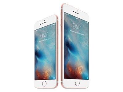 Appleiphone6s.jpg?ch=width%2cdpr%2csave data&auto=format%2ccompress&dpr=2&format=jpg&w=250&h=187